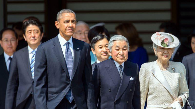Keizer Akihito Obama