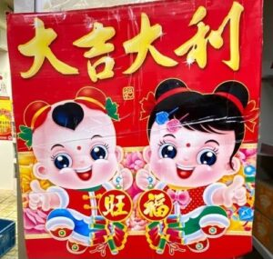 Chinese-poppetjes